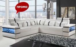 промоция дивани