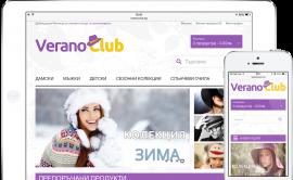 izrabotka-na-adaptiven-responsive-online-magazin