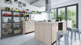 островна кухня